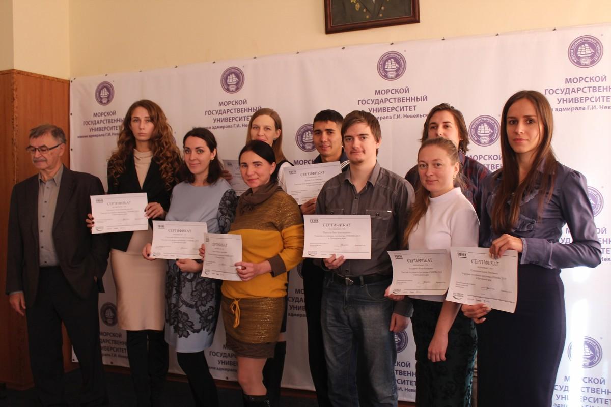 Finalists of the contest UMNIK-2018