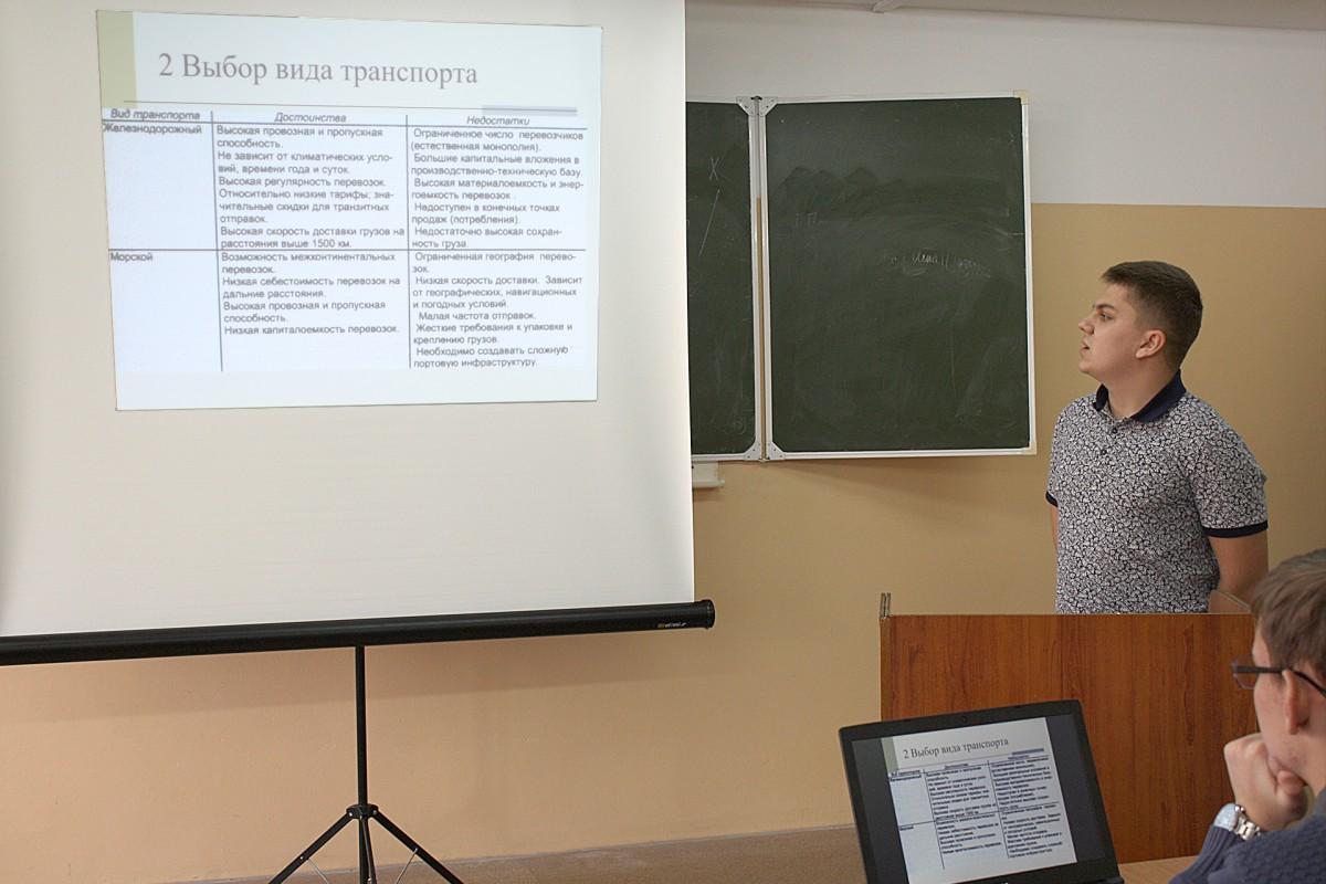 Seminar Logistics. Different Aspects