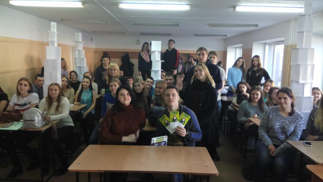 Career lesson from JSC Rosselkhozbank
