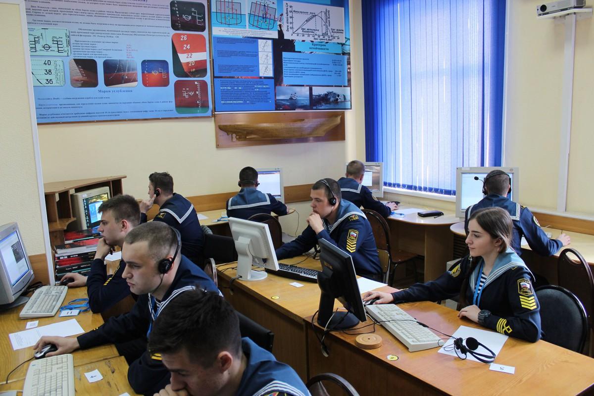 WorldSkills Marine Competencies Championship opened