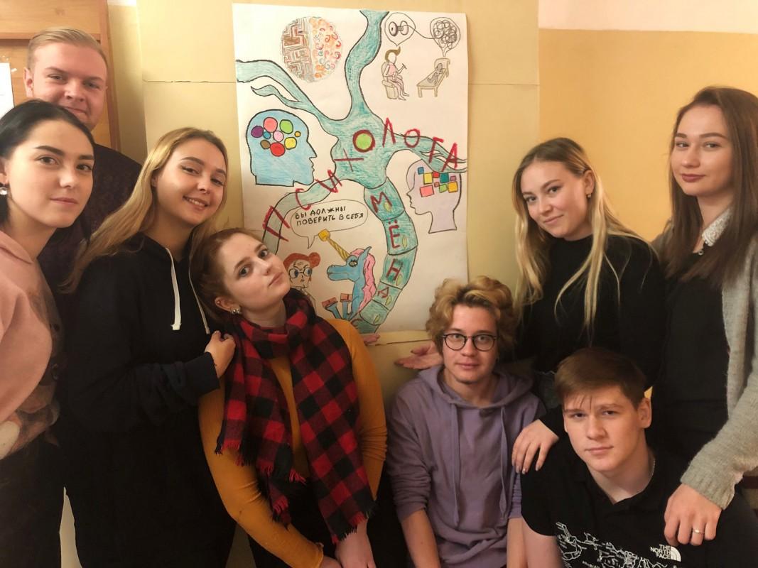Students celebrate Psychologist Day